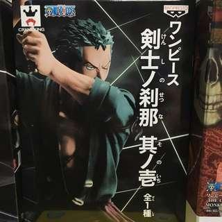 Banpresto One Piece Swordman Zoro Zorro