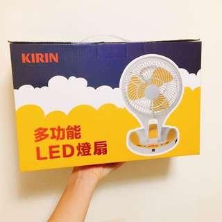 Kirin 多功能LED燈扇