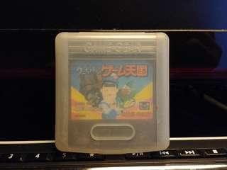 Game Gear - 天國