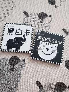 infants flash cards - black and white