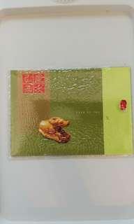 香港郵政-牛年套摺