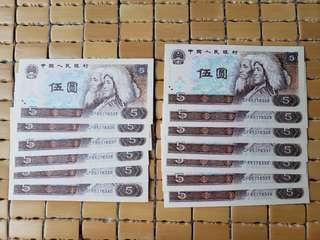 1980年中國人民銀行5元人民幣,13連號,冇接冇黃