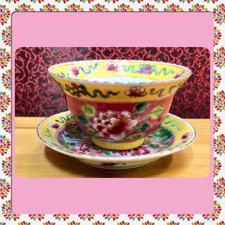 Vintage Peranakan Teacup With Saucer
