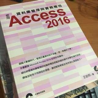 🚚 全新  Access 2016 王安邦