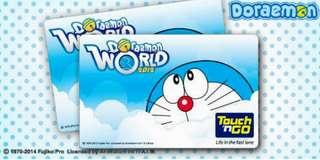 Doremon World 2012 Touch n Go Limited Edition Card