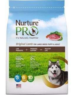 Nurture Pro Original Lamb 26lb