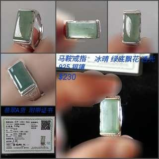 Jadeite Ring(翡翠戒指). Set in 925 silver plated white gold. Direct from Myanma.
