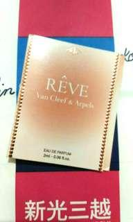 Van Cleef & Arpels梵克雅寶Reve綺幻花語淡香精針管香水2ml
