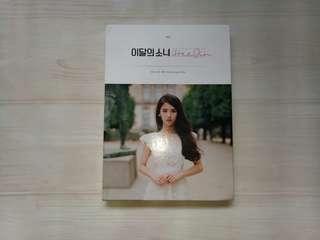 LOONA Heejin Album