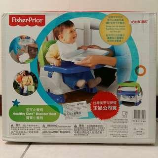 Fisher-Price費雪寶寶小餐椅