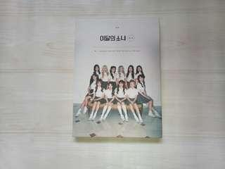 LOONA ++ Album (Limited A)