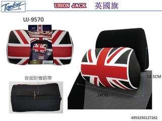 英國🇬🇧頭枕