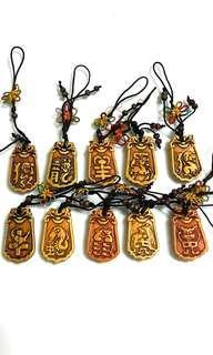 十二生肖可愛木雕平安符