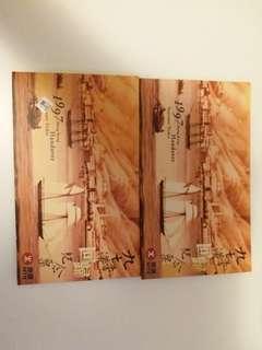 地鐵-九七回歸紀念票(每張計)