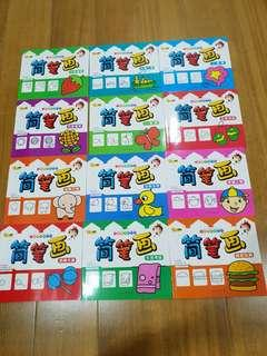 Children kid learn to draw tracing book x 12 step by step teach teaching preschool primary
