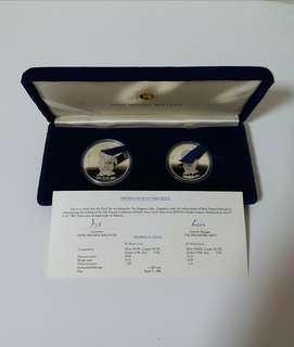 1986 Malaysia Commemorative Proof Coin Set