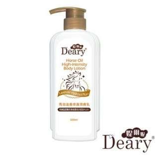 🚚 [Deary 媞爾妮] 馬油滋養修護潤膚乳500ml