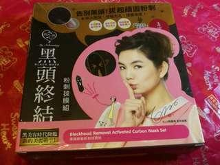 我的心机黑头终结粉刺拔膜组  Blackhead removal carbon mask set