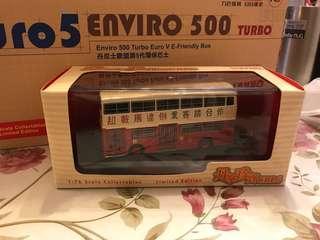 丹拿珍寶 CRL6 CN4588 @ 2C 巴士模型