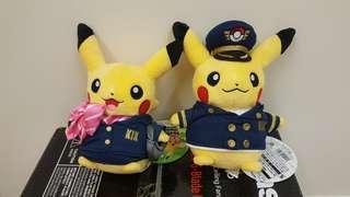 Pokemon pikachu plush pilot & stewardess