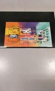Transportation stamps