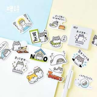 🚚 [In stock] 45 pcs Shiba Inu sticker packs for planner or journal/scrapbook