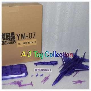 [ In Stock ] Transformers Yes Model Masterpiece MP-11 SL Rainmaker KO