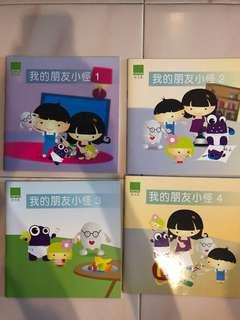 Berries Chinese Books with English Translation