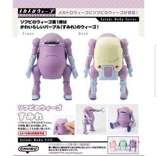 全新原裝日版 限定 CHUBU Sofvi Wiego Sumire 紫色Ver