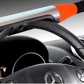 Baseball Bat Car antitheft steering lock