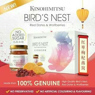 Kinohimitsu Bird's Nest with red dates & wolfberries / Free Nets Flashpay ezlink card