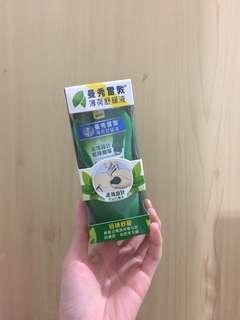[全新有盒]日本曼秀雷敦薄荷舒緩液