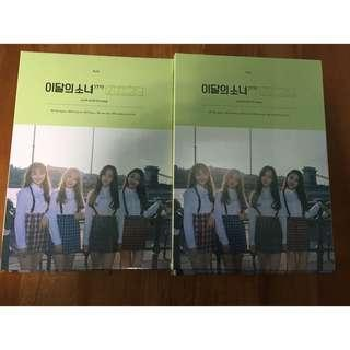 [IN STOCK] LOONA(이달의 소녀) YYXY - BEAUTY AND THEBEAT [LIMITED EDITION] WITH POSTER
