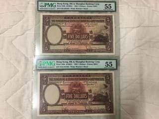 HSBC $5 Old Notes