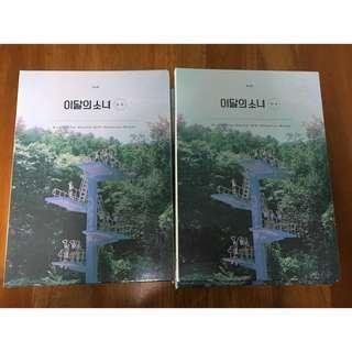 [IN STOCK] LOONA (이달의 소녀) MINI ALBUM [+ +] - [NORMAL B + POSTER]