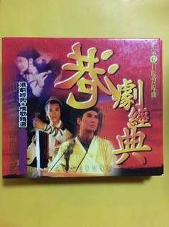 HK Serial Hits Cd