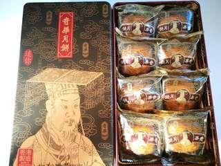 奇華迷你金華火腿五仁月餅禮盒八個裝👍👍
