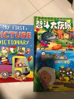 Assorted Kids books All 3 for $5