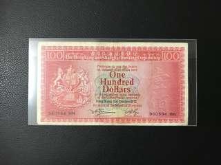 香港上海匯豐銀行 1973年 面值$100 號碼:960594WN