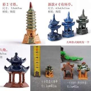 Bonsai Accessories: Glazed Bridged Pavilion / Figurine Pgoda