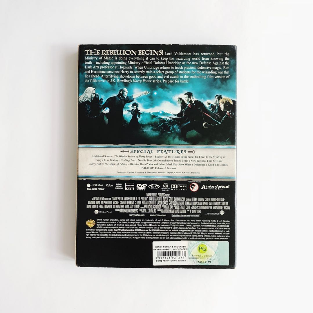 harry potter and the order of the phoenix pc game code