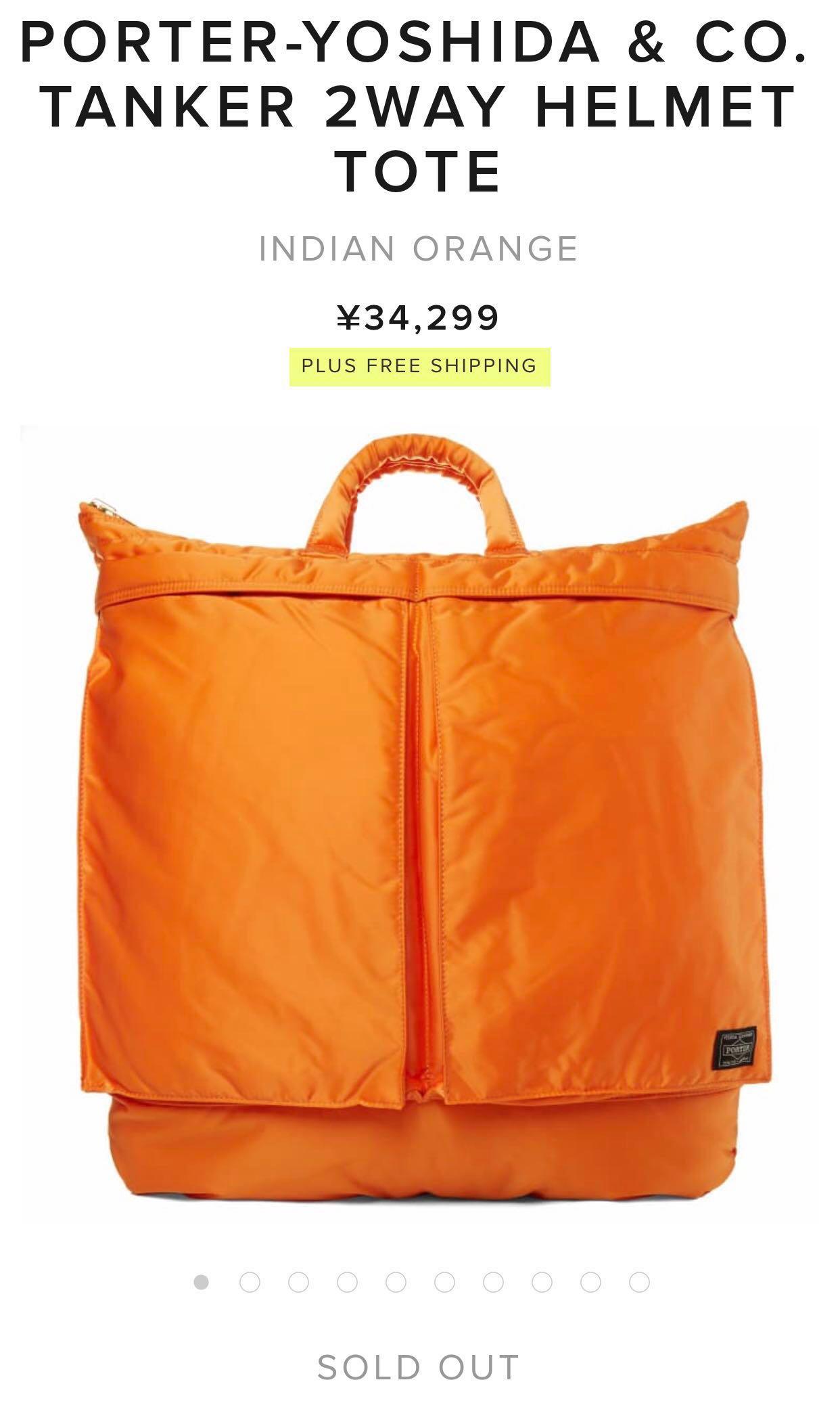 7d2ff68100 Head Porter 80th Anniversary Limited Ed Helmet Bag in Orange