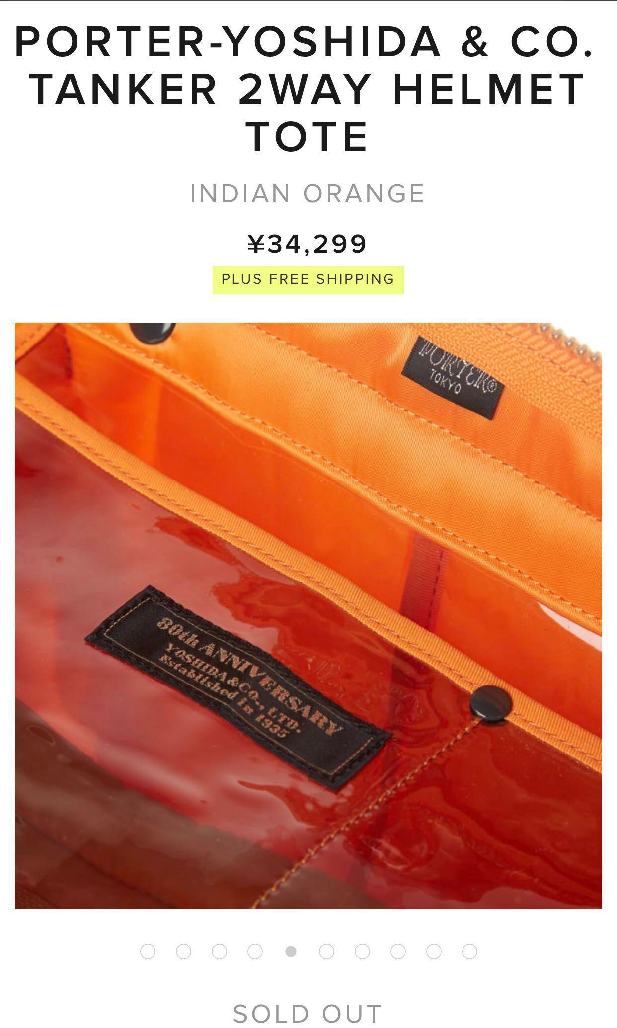 Head Porter 80th Anniversary Limited Ed Helmet Bag in Orange e7403f6e90868
