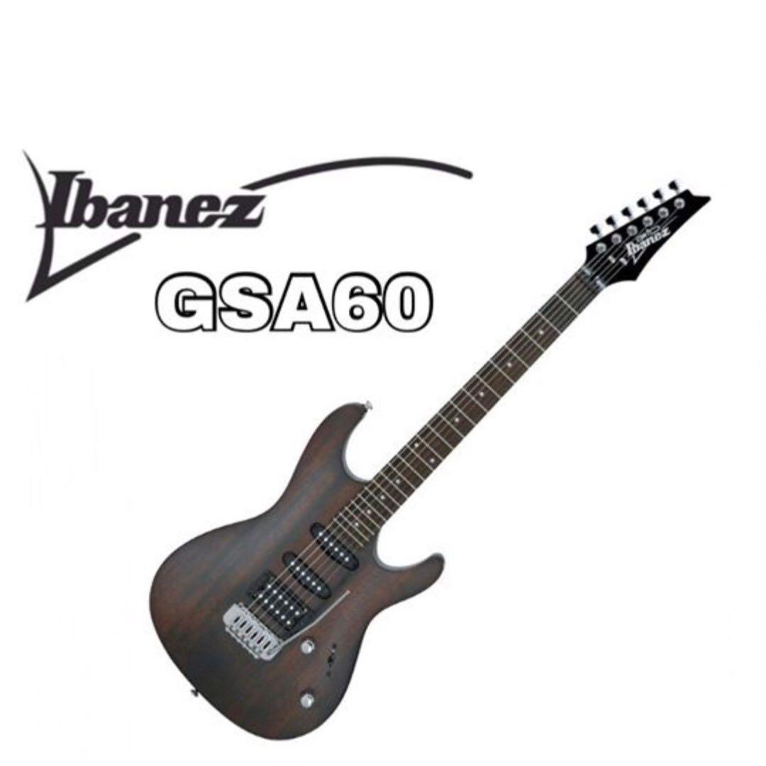 GAUCHO GST-314 DBR Gitarrengurt gepolstert braun