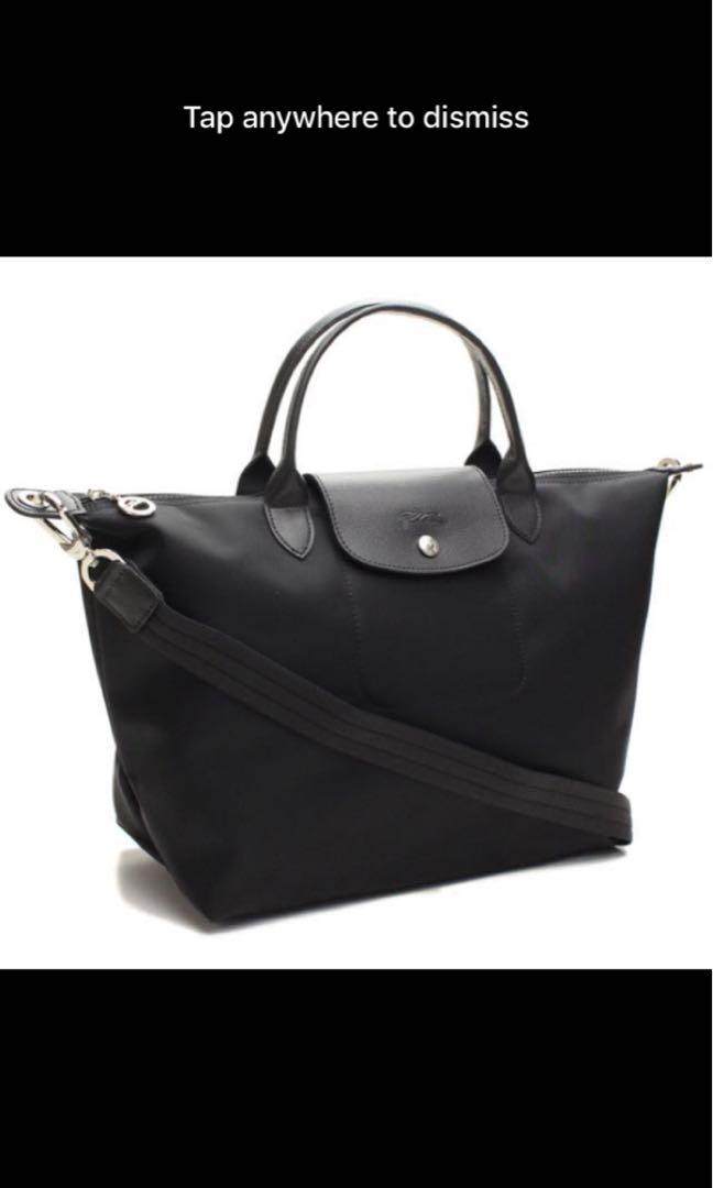 db360f0bab07 Longchamp small size 1512 sling bag black la plaige neo