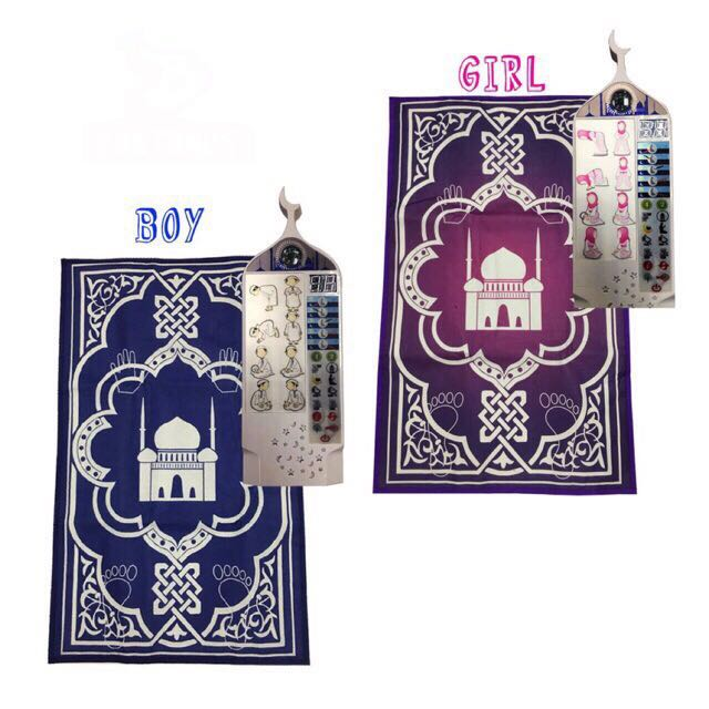 Ready Stock Free delivery E Sejadah Prayer Mat, Vintage & Collectibles, Religious Items on