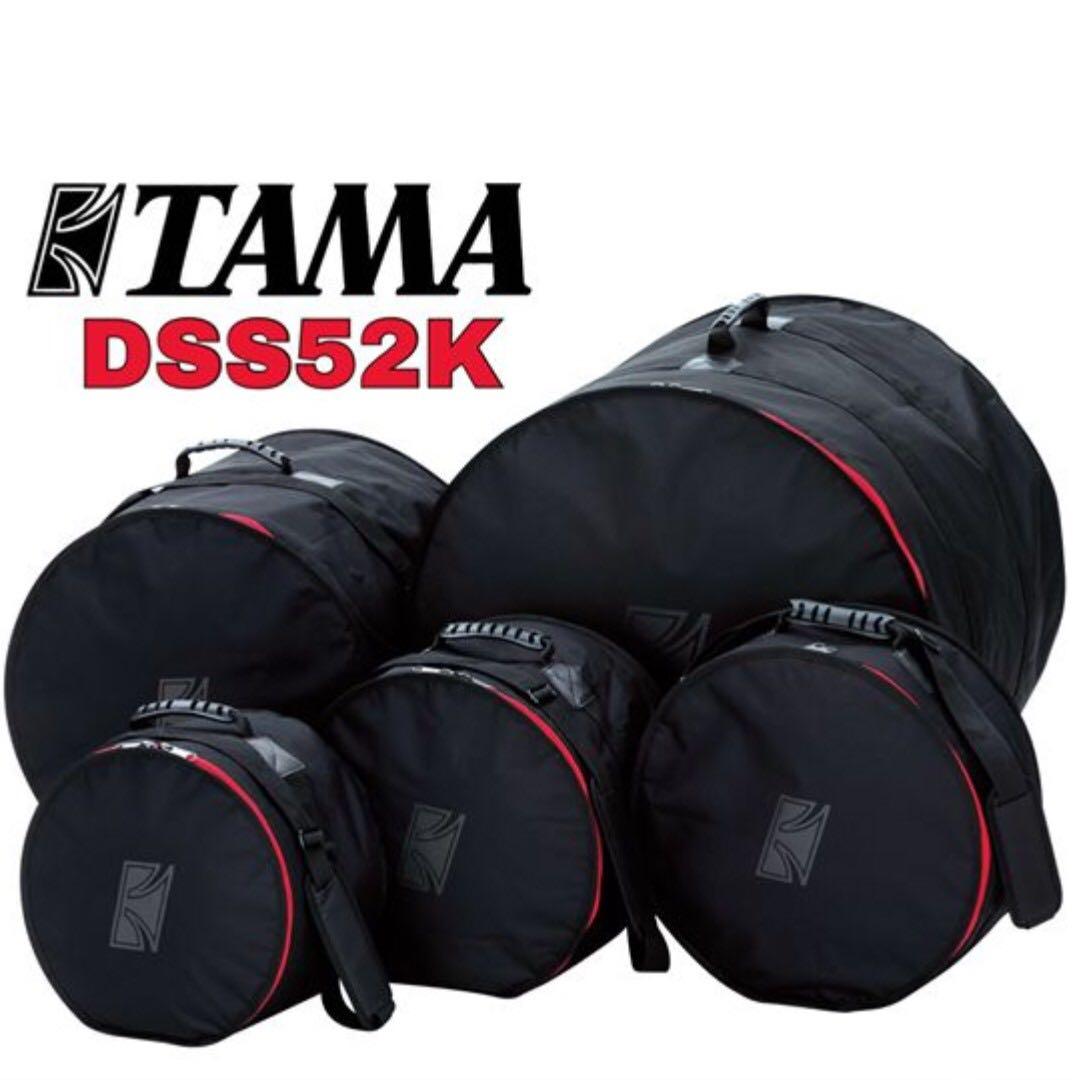 TAMA DSS52K Drum Bag Set