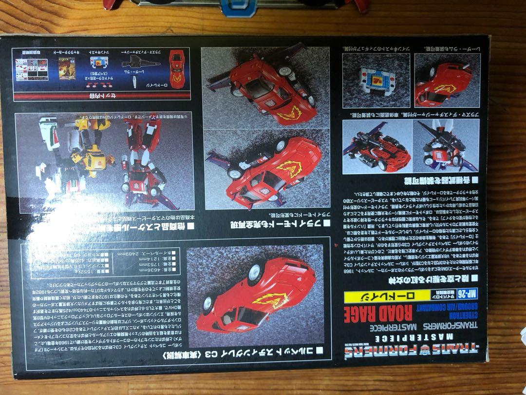 Transformers Masterpiece Road Rage MP-25, Toys & Games
