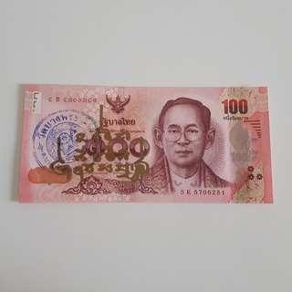 100 Baht Wealthy Note 钱母 / Wat Bang Phra