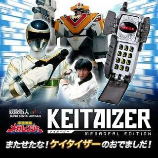 Megaranger Megasliver Keitaizer Super Sentai Artisan